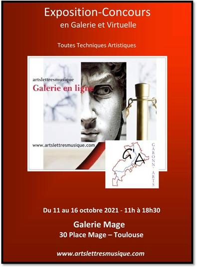 Read more about the article Exposition concours galerie Mage à Toulouse